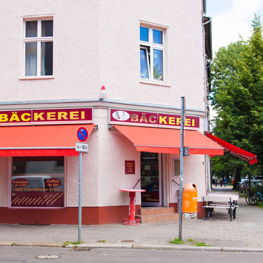 Bäckerei 540x540 - Bildergalerie und Umgebung